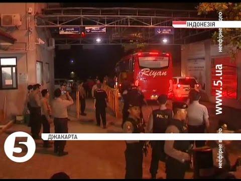 #Індонезія стратила іноземних громадян через контрабанду