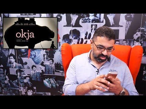"""مراجعة """"فيلم جامد"""" لـ Okja: سيرك على الشاشة"""