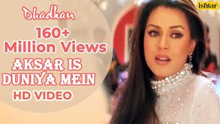 Video Aksar Is Duniya Mein -HD VIDEO SONG | Suniel Shetty & Mahima Choudhary | Dhadkan | Bollywood Song MP3, 3GP, MP4, WEBM, AVI, FLV Agustus 2018