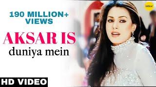 Video Aksar Is Duniya Mein -HD VIDEO SONG | Suniel Shetty & Mahima Choudhary | Dhadkan | Bollywood Song MP3, 3GP, MP4, WEBM, AVI, FLV Maret 2019