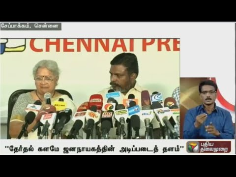 VCK-Candidate-Vasanthi-Devi-happy-to-contest-against-Jayalalithaa-in-RK-Nagar