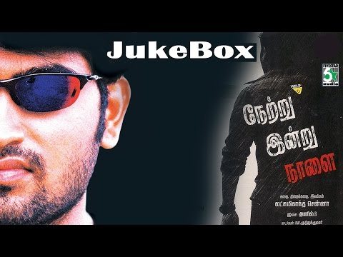Netru Indru Naalai Tamil Movie Audio Jukebox Full Songs
