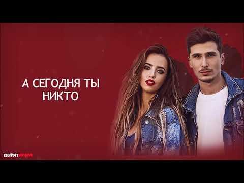Время и Стекло - ТОП ( Lуriсs Vidео ) 🎞 - DomaVideo.Ru