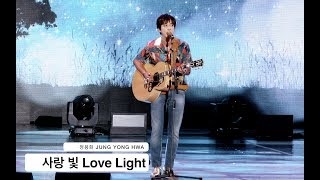 20170724 울산 서머페스티벌 쇼! 음악중심, Ulsan Summer Festival Show! Music Core정용화 JUNG YONG HWA[4K 직캠]사랑 빛 Love Light, 울산 쇼! 음악중심@170724 Rock Music정용화 JUNG YONG HWA 4K FANCAM slog-3 color gradingDon't re-upload. it is prohibited to reupload the entire video.