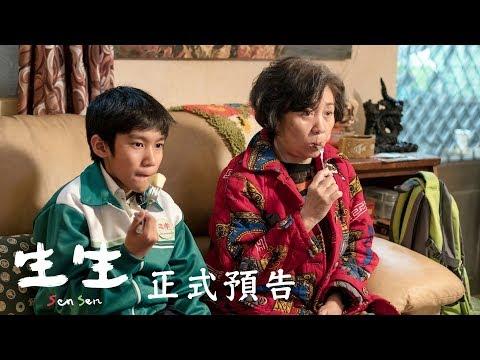 童星吳至璿首部銀幕作 對戲影后鮑起靜不怯場