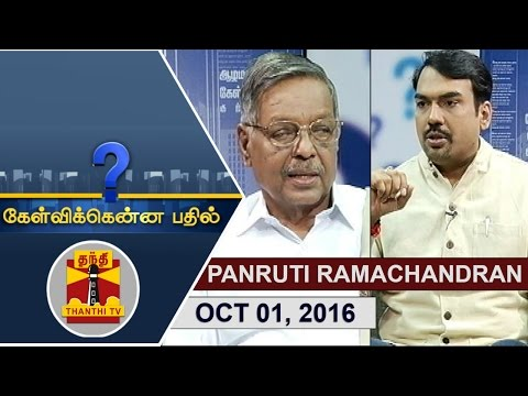 -01-10-2016-Kelvikkenna-Bathil-Exclusive-Interview-with-Panruti-Ramachandran-AIADMK