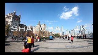 ShangHai 上海 Special 2