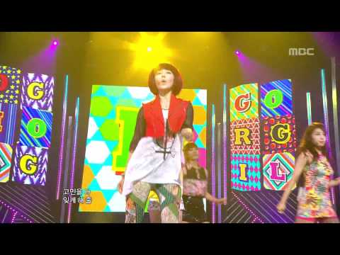 Wonder Girls – Like this, 원더걸스 – 라이크 디스, Music Core 20120630