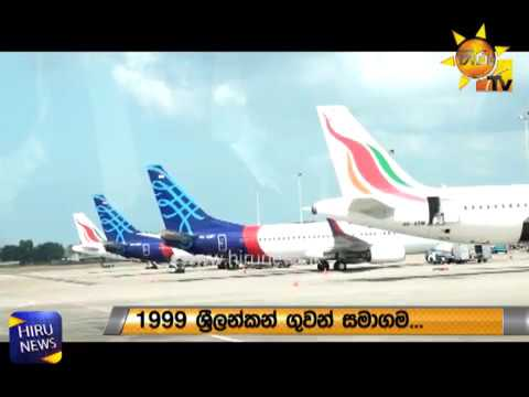 Proposal to privatize Sri Lankan to the Cabinet