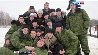 Он вернулся домой: тело Героя России Александра Прохоренко доставлено в Россию