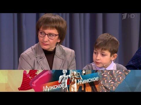 Мужское / Женское - Моя ужасная история. Выпуск от 12.01.2018