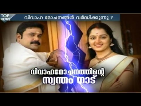News  n  Views  24 07 2014 Full Episode 25 July 2014 01 AM