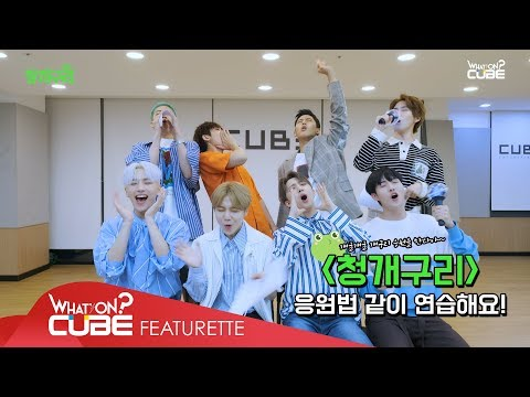 Video PENTAGON(펜타곤) - '청개구리(Naughty boy)' 응원법 download in MP3, 3GP, MP4, WEBM, AVI, FLV January 2017