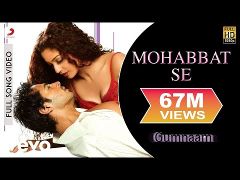 Video Mohabbat Se Zyada - Gumnaam | Dino Morea | Mahima Chaudhary download in MP3, 3GP, MP4, WEBM, AVI, FLV January 2017