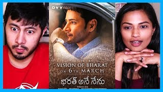 Video THE VISION OF BHARAT | Mahesh Babu | Bharat Ane Nenu | Teaser Reaction! MP3, 3GP, MP4, WEBM, AVI, FLV April 2018
