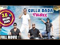 Gullu Dada Thiree Full Length Hyderabadi Movie || Adnan Sajid Khan