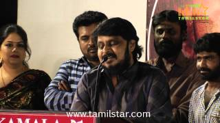 Jeeva and Vikraman at Ettuthikkum Madhayaanai Audio Launch