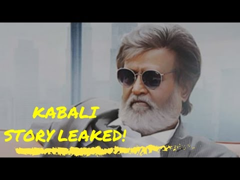 KABALI Story Has Been LEAKED Today.