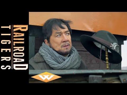 Railroad Tigers (US Trailer)