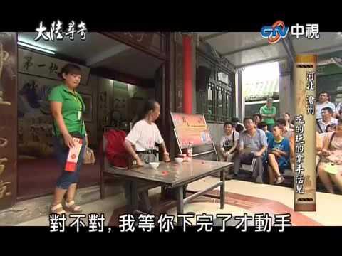 中國「天下第一快手」在近距離破解賭術!告訴你為什麼通常十賭會九輸,千萬別眨眼!