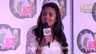Amala Paul at Ariel Press Conference