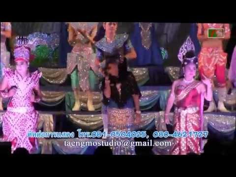 Lamruang เชือกผูกคอ ปอผูกศอก Pt 7-7