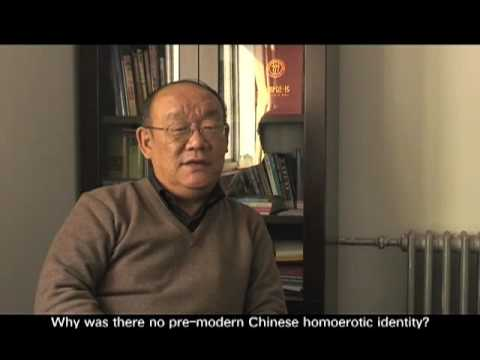 Queer China, Comrade China(誌同志) - Clip 1