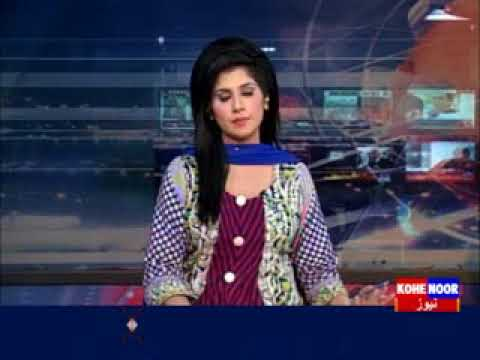 Kohenoor Regional News 2018-01-11 At 04:00 PM