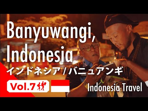 Travel In Indonesia Day7 / インドネシア旅 No.007