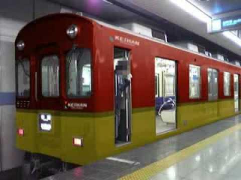 「[MAD]京阪電車の車内放送をアレンジしたマッドムービー。」のイメージ