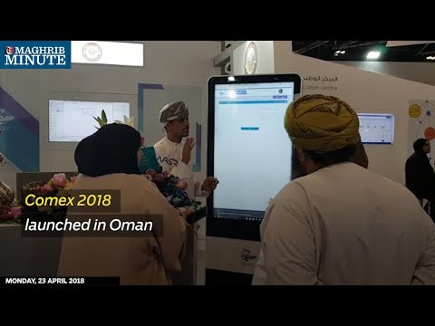 Comex 2018 launched in Oman.