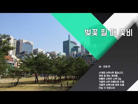 강남REVIEW - 선릉과 정릉
