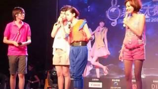 Download Lagu Astro 2012新秀大赛~Maxcy叶美茜 Mp3
