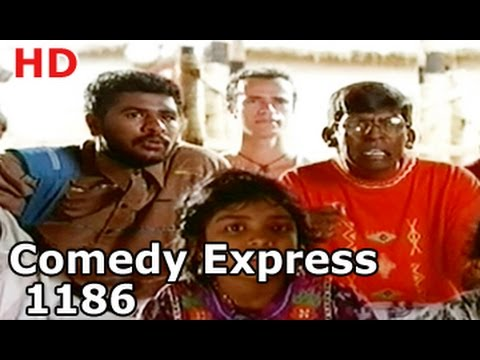 Comedy Express 1186 || Back to Back || Telugu Comedy Scenes
