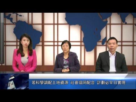 """一百五十七期 議員講壇 """"藍天工程"""" ..."""