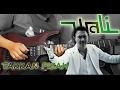 Wali - Takkan Pisah (Cover Guitar & Tutorial Melodi By Sobat P)