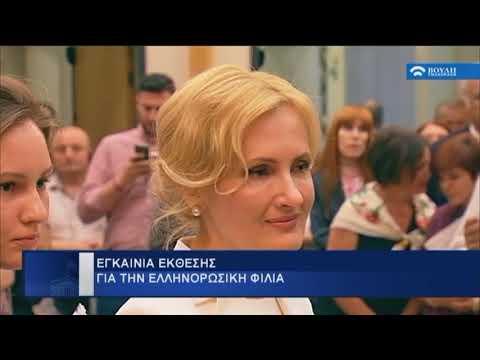 Βουλή – Ενημέρωση      (26/06/2018)