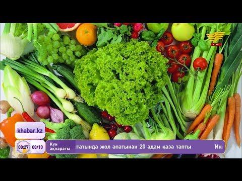 овощи, көкөністер