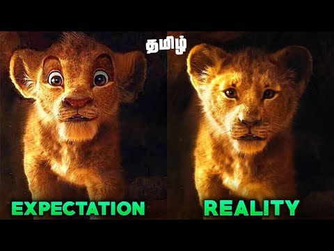 The LION King Live action is NOT Good (தமிழ்)