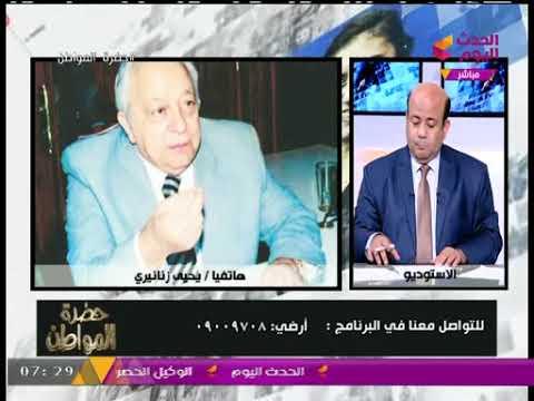 العرب اليوم - شاهد: شعبة الملابس تكشف عن ارتفاع مرتقب في أسعار الزي المدرسي