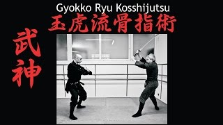 Video Gyokko Ryu Geryaku no Maki MP3, 3GP, MP4, WEBM, AVI, FLV Desember 2018