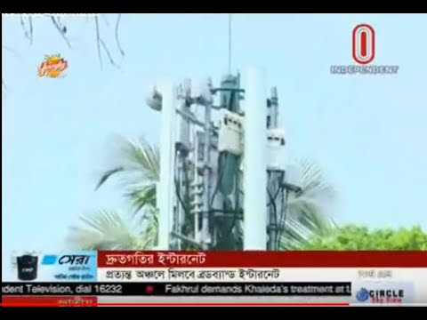 Broadband internet to be available in remote areas (18-06-2018)