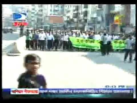 jamaat dhaka city press, Hortal Sofol Korun