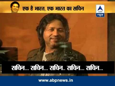 kher - Before Sachin Tendulkar's last Test match, singer Kailsh Kher recorded a song for the batting legend. For more info log on to: www.youtube.com/abpnewsTV.
