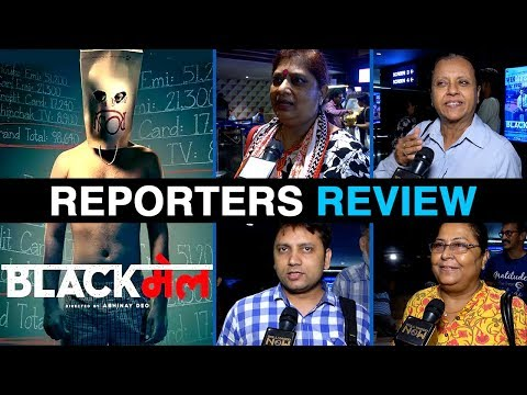 Blackmail Movie | Reporters Review | Irrfan Khan,