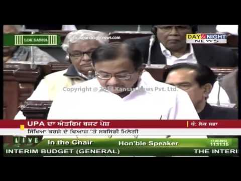 Budget session - Budget session 2014-15 | Last Budgets of UPA Govt. | No major change in tax laws, excise cut to 10% Website: http://www.dayandnightnews.com/ Facebook: https:...