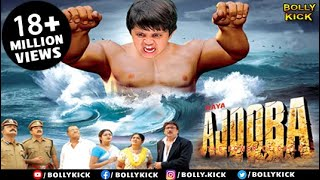 Nonton Naya Ajooba Full Movie   Hindi Dubbed Movies 2018 Full Movie   Jackie Shroff Film Subtitle Indonesia Streaming Movie Download