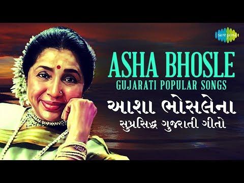 Video Asha Bhosle Gujarati Hits   Classic Songs   Audio Jukebox download in MP3, 3GP, MP4, WEBM, AVI, FLV January 2017