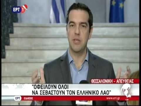 Αλ. Τσίπρας: Επέκταση των σχολικών γευμάτων για 30 χιλιάδες μαθητές της Δ. Θεσσαλονίκης