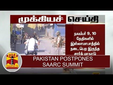 BREAKING-NEWS-Pakistan-postpones-SAARC-summit-Thanthi-TV